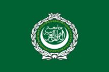 Flagge Arabische Liga