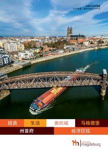 Ansicht Flyer- Wirtschaftsstandort Ottostadt Magdeburg - Chinesisch